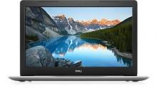 Dell Inspiron 15 5575 photo 1